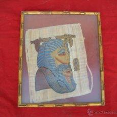 Artesanía: PAPIRO EGIPCIO ENMARCADO. Lote 48308923