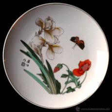 Kunsthandwerk - Plato porcelana 25 cm - FANTASIA CHINA (A) - 49599298