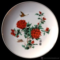 Artesanía: PLATO PORCELANA 25 CM - FANTASIA CHINA (C). Lote 49599333