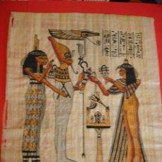 Artesanía: GRAN PAPIRO - TRAIDO DE EGIPTO DE 42 X 33. Lote 51494029