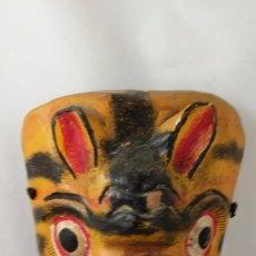 Artesanía: MÁSCARA JAGUAR MEXICANA. TAMAÑO 20X23 CM. Lote 56008460