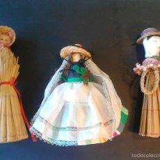 Artesanía: LOTE DE 3 MUÑECOS DE MIMBRE. Lote 57970411