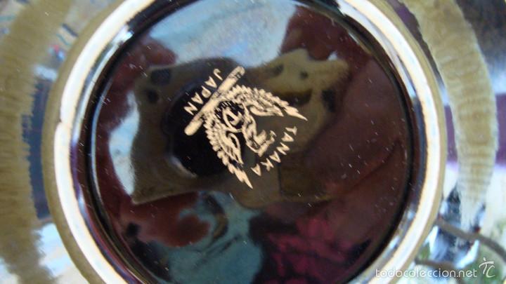 Artesanía: Juego de Café Tanaka - Foto 4 - 58924930