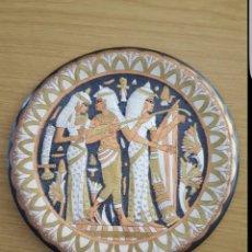 Artesanía: PLATO EGIPCIO CON GRABADOS. Lote 63148732