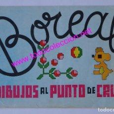 Artesanía: PUNTO DE CRUZ - REVISTA ESPECIALIZADA EN LABORES INFANTILES (AÑO 1982). Lote 40652944