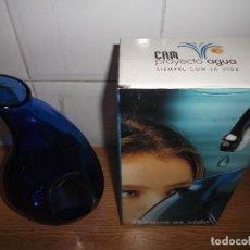 Artesanía: CAM PROYECTO AGUA SIEMPRE CON LA VIDA - NAVIDAD 2004 OBSEQUIO DE LA CAM.. Lote 80812139