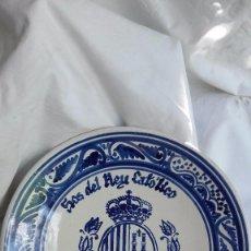 Artesanía: BONITO PLATO DE SOS DEL REY CATÓLICO. Lote 84099192