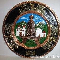 Artesanía: PLATO ARTESANO EN COBRE, REALIZADO EN ECUADOR. Lote 86916732