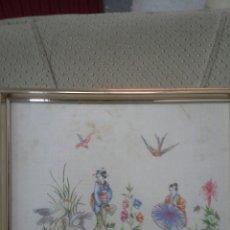 Artesanía: CUADRO BORDADO POR LAS HERMANAS CLARISAS. Lote 107568482
