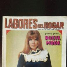 Artesanía: REVISTA LABORES DEL HOGAR N° 125 1968 CON PATRONES VINTAGE. Lote 117524635