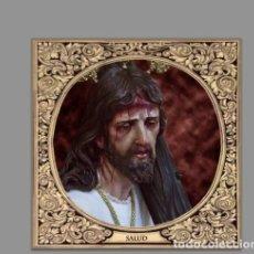 Artesanía: AZULEJO 10X10 DE NUESTRO PADRE JESÚS DE LA SALUD DE JEREZ DE LA FRONTERA (SAN RAFAEL). Lote 118615367