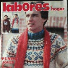 Artesanía: REVISTA LABORALES DEL HOGAR ENERO 1981 CON PATRONES. Lote 118637990