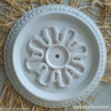 Artesanía: ROSETÓN LAZOS DE 33 CM EN ESCAYOLA.. Lote 120435579