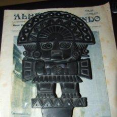 Artesanía: TUMI PERUANO - CUCHILLO CEREMONIAL ESCULPIDO EN PIEDRA MUY FINO - INCA MOCHE CHIMU. Lote 125123767