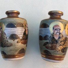 Artesanía - Pareja de pequeños jarrones chinos - 137538674