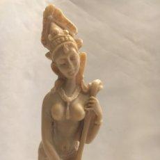 Artesanía: FIGURA FEMENINA AXERIO. Lote 142941181