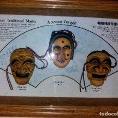 Artesanía: CUADRO * MÁSCARAS TRADICIONALES KOREANAS * (28 X 19). Lote 144069114