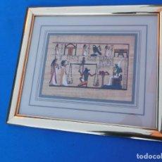 Artesanía: PAPIRO EGIPCIO, SOBRE TABLA, 41 X 36, CM PASPARTÚ Y TRASERA CHAPA MADERA. Lote 198067388