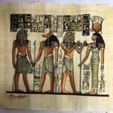 Artesanía: PAPIRO EGIPCIO, MENA PAPYRUS INSTITUTE, CAIRO, DESERT ROAD, PYRAMID AREA.. Lote 162512686