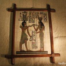 Artesanía: PERGAMINO EGIPTO ENMARCADO. Lote 166099266