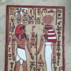 Artesanía: AZULEJO MOTIVO EGIPCIO. Lote 166547073