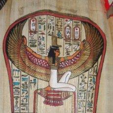Artesanía: PAPIRO ORIGINAL.TANIS EGIPTO. Lote 167909296