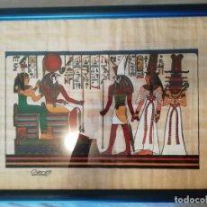 Artesanía: PAPIRO EGIPCIO ENMARCADO. Lote 168167816