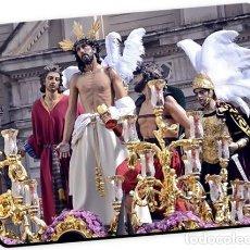 Artesanía: ALFOMBRA DE RATÓN DE JESÚS DESPOJADO DE SUS VESTIDURAS DE SEVILLA. Lote 169303777
