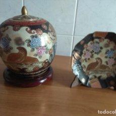 Artesanía: JARRON CHINO TIBOR CON PLATO 25 CM DE ALTO 21 CM DE DIAMETRO. Lote 169553236