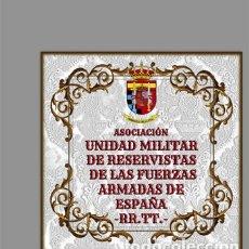 Artesanía: AZULEJO 10X10 CON EMBLEMA DE LA ASOCIACIÓN UNIDAD MILITAR DE RESERVISTAS DE FF.AA. Lote 173508800