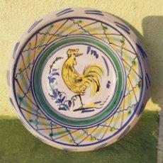 Artesanía: LEBRILLO GALLO. Lote 175057034