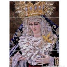Artesanía: RETABLO CON 12 AZULEJOS 10X10 CTM DE MARÍA SANTÍSIMA DE LAS PENAS DE CÁDIZ. Lote 178801026