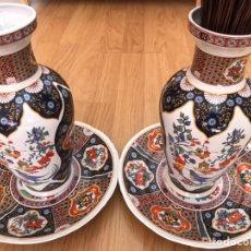 Artesanía: TIBOR CHINO JARON DE PORCELANA CON SELLO. Lote 184085027