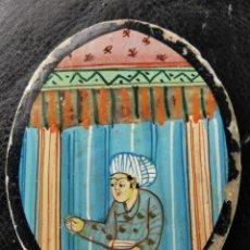 Artesanía: MEDALLON SOBRE MÁRMOL. PINTURA MINIATURA INDIA. SIGLO XIX. Lote 106140811