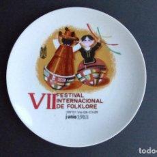 Artesanía: PLATO VII FESTIVAL FOLKLORE - BURGOS 1983. Lote 193977590