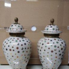 Artesanía: PAREJA DE JARRONES.. Lote 194942997