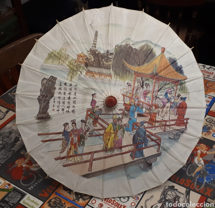 Artesanía: Sombrilla escena oriental parasol paragua papel madera 48 cm diámetro - Foto 10 - 195494733