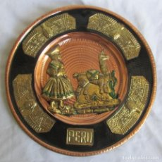 Artesanía: PLATO DE COBRE Y LATÓN DE PERÚ. Lote 214846671