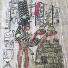 Artesanía: PAPIRO EGIPCIO, PINTADO A MANO. Lote 236049445