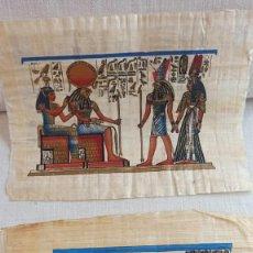 Artesanía: PERGAMINOS EGIPCIOS 2 UDS.. Lote 243829285