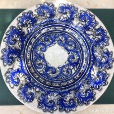 Artesanía: PLATO CERÁMICA PORTUGUESA. Lote 262050140