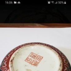 Artesanía: BONITA VASIJA BONBONERA ANTIGUA ORIENTAL. Lote 277607908