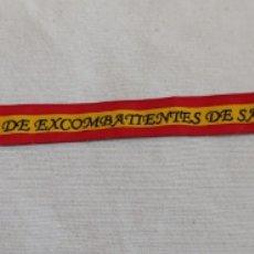 Artesanía: HERMANDAD S. PEDRO CUENCA. Lote 175901527