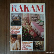 Artesanía: RAKAM. REVISTA ITALIANA. ANEXO CON TEXTO EN ESPAÑOL. PUNTO Y GANCHILLO. 1976. DIY. Lote 147915926