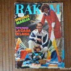 Artesanía: RAKAM. REVISTA ITALIANA. ANEXO CON TEXTO EN ESPAÑOL. PUNTO Y GANCHILLO. 1976. DIY. Lote 147917154