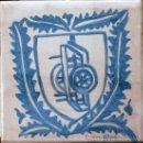 Artesanía: LOS GREMIOS. PASAMANEROS. Lote 4810269
