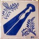 Artesanía: LOS GREMIOS. CARDADORES. 2. Lote 4810287