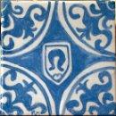 Artesanía: LOS GREMIOS. HERRADORES.. Lote 4810290