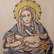 Artesanía: LA VIRGEN MARIA DE LA DIVINA GRACIA. PINTADO A MANO.. Lote 12575312