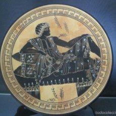 Artesanía: PLATO DE GRECIA. Lote 57812177